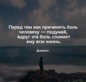 Цитаты про жизнь с глубоким смыслом