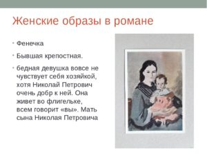 Цитаты Базарова