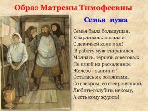 """Цитаты из книги """"Кому на Руси жить хорошо"""""""