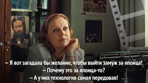 Цитаты из фильма Курьер