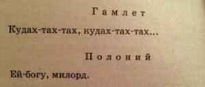 Цитаты из книги Гамлет