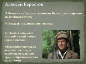 Цитаты из Барышни-крестьянки