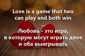 Цитаты со смыслом на английском с переводом