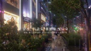 Цитаты на корейском с переводом
